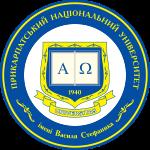 Відділ виховної та психолого-педагогічної роботи